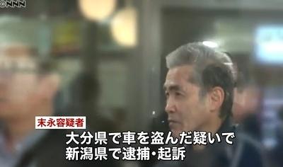 宮崎市食堂店主強盗殺人逮捕3.jpg