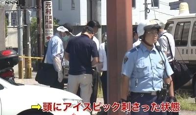 宮崎県宮崎市の食堂店主強盗殺人事件3.jpg