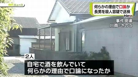 宮崎県川南町父親殺人事件長男逮捕3.jpg