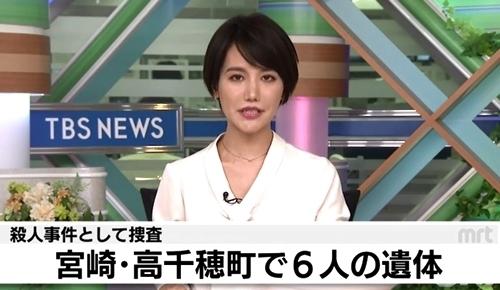 宮崎県高千穂町6人大量殺人.jpg