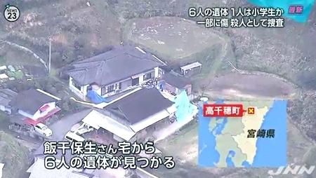 宮崎県高千穂町大量殺人1.jpg