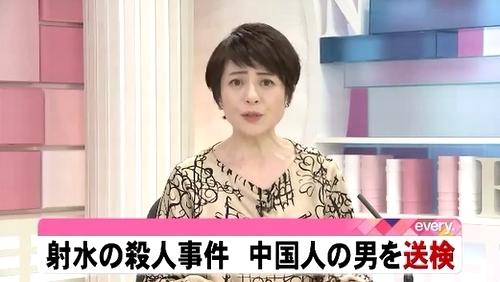 富山県射水市中国人刺殺事件.jpg