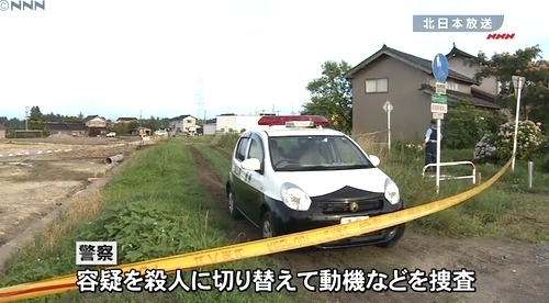 富山県射水市鉄の棒殺人事件4.jpg