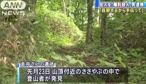 小樽市天狗山男性殺人事件2.jpg