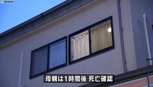 山口県周南市母親刺殺事件2.jpg