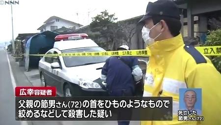 山形県朝日町高齢夫婦殺人で長男逮捕2.jpg