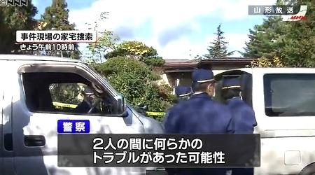 山形県白鷹町2014年男性殺人で妻逮捕4.jpg