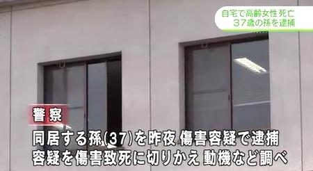 山形県酒田市85歳祖母を孫が撲殺3.jpg