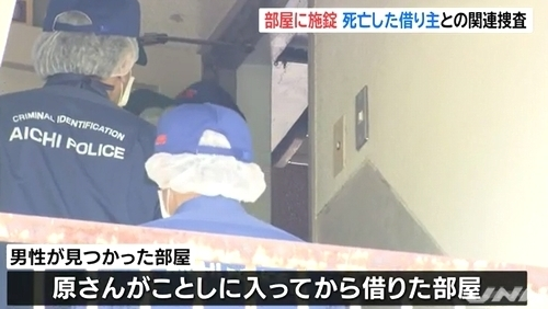 岐阜県池田町男性殺人事件3.jpg