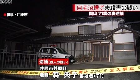 岡山県井原市74歳夫殺害事件1.jpg