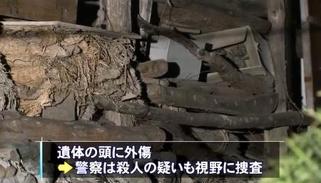 岡山県美作市高齢女性死体遺棄6.jpg