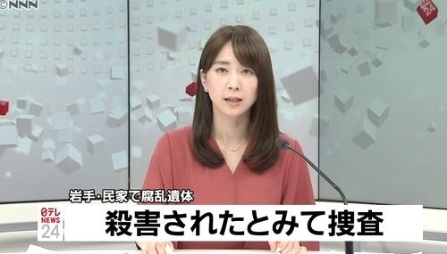岩手県一関市高齢女性殺人事件.jpg