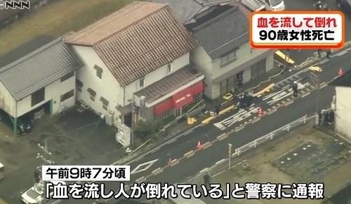 広島市安佐北区高齢女性殺人事件1.jpg