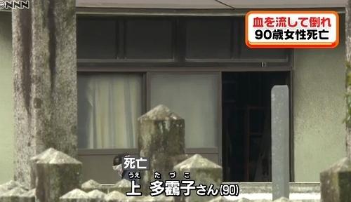 広島市安佐北区高齢女性殺人事件2.jpg