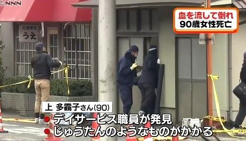 広島市安佐北区高齢女性殺人事件3.jpg