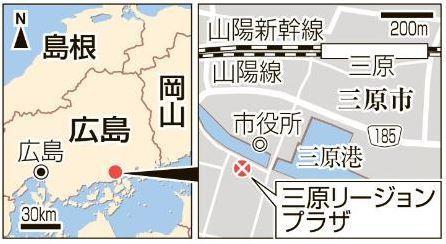 広島県三原市女児投げ落とし中3男子逮捕.jpg