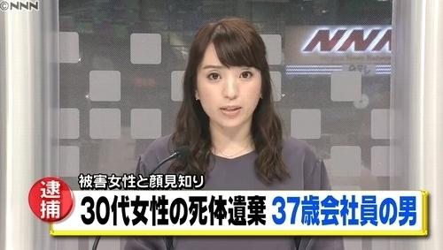 広島県呉市の民家女性死体遺棄事件.jpg