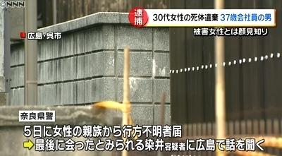 広島県呉市の民家女性死体遺棄事件3.jpg