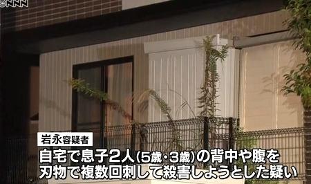 広島県東広島市子供2人惨殺事件2.jpg