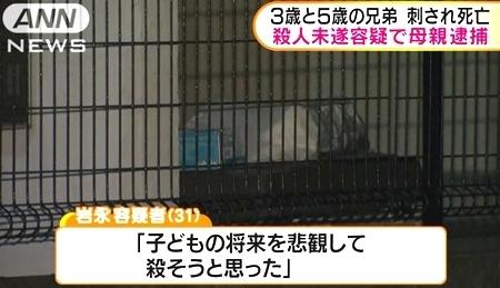 広島県東広島市子供2人惨殺事件5.jpg