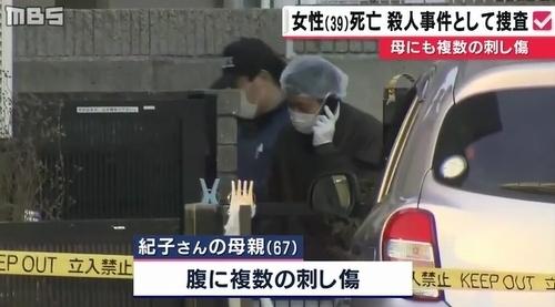 徳島県小松島市女性2人殺人致傷事件2.jpg