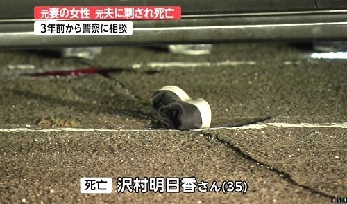 愛媛県新居浜市元妻殺人事件3.jpg