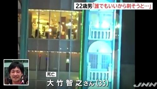 愛知県名古屋市中区錦ネットカフェ男性殺人2.jpg
