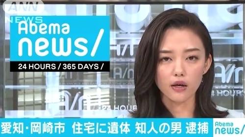 愛知県岡崎市男性殺人で知人男逮捕.jpg