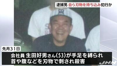愛知県岡崎市男性殺人で知人男逮捕1.jpg