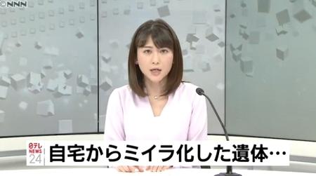 愛知県瀬戸市男性腐乱死体.jpg