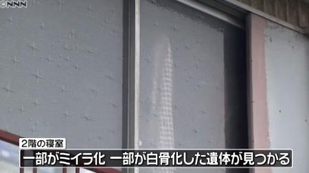 愛知県瀬戸市男性腐乱死体遺棄2.jpg