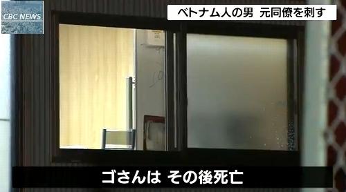愛知県西尾市の会社でベトナム人男性刺殺2.jpg