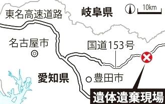 愛知県豊田市31歳女性暴行死体遺棄3.jpg