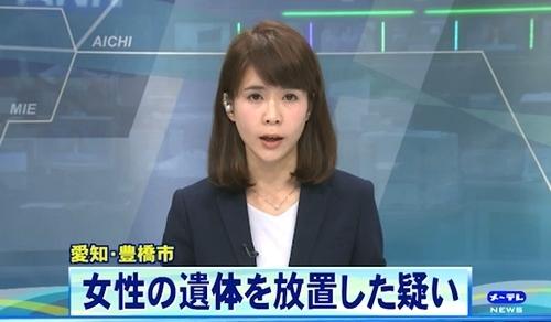 愛知県豊田市で高齢母親死体放置.jpg