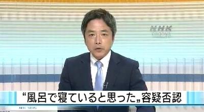 愛知県阿久比町妻の遺体遺棄1.jpg