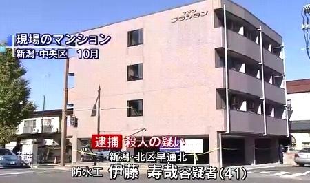 新潟市男性殺人.jpg