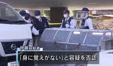 新潟市男性殺人3.jpg