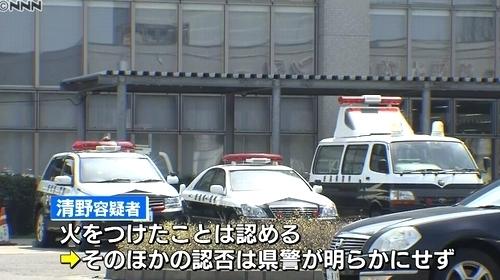 新潟県上越市70歳女性放火殺人4.jpg