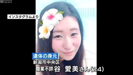 新潟県十日町市で谷愛美さん殺人事件.jpg