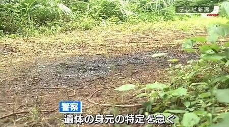 新潟県十日町市の林道女性殺人事件6.jpg