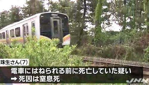 新潟県新潟市小2年女児誘拐惨殺事件2.jpg