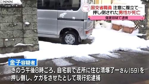 新潟県新潟市西蒲区で近所の男性押し倒し死亡事件1.jpg