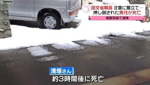 新潟県新潟市西蒲区で近所の男性押し倒し死亡事件2.jpg