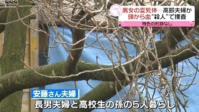 新潟県新発田市高齢夫婦殺人事件5.jpg