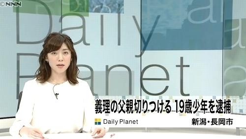 新潟県長岡市義父親刺殺事件.jpg