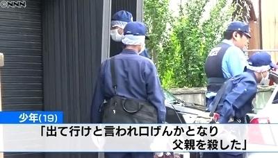 新潟県長岡市義父親刺殺事件4.jpg
