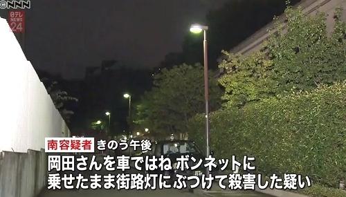 東京六本木の韓国人によるタクシー運転手殺人事件2.jpg