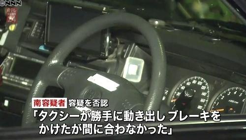東京六本木の韓国人によるタクシー運転手殺人事件3.jpg
