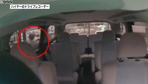 東京六本木の韓国人によるタクシー運転手殺人事件5.jpg