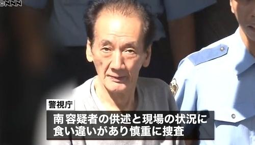 東京六本木の韓国人によるタクシー運転手殺人事件6.jpg